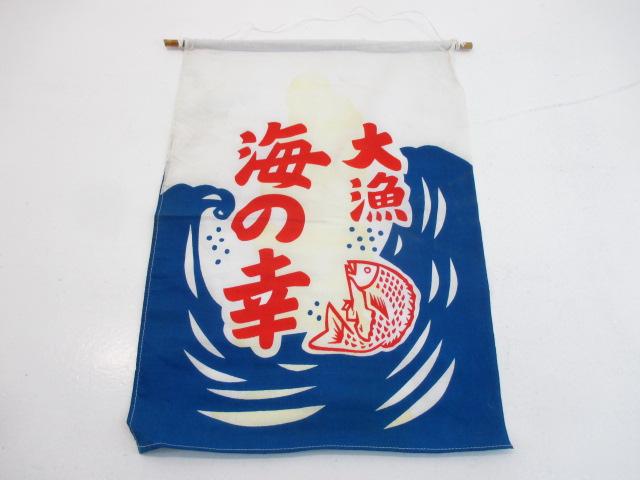 吊下げ旗 09
