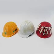 ヘルメット(工事用、学生運動)