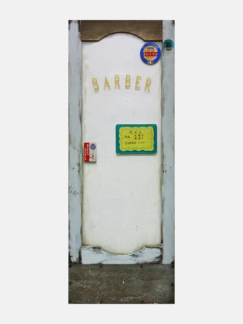 洋DOOR-161