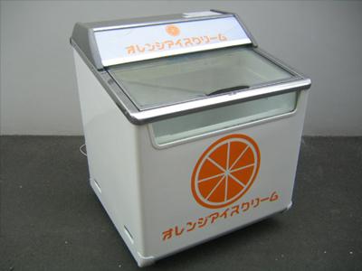 冷凍ショーケース01