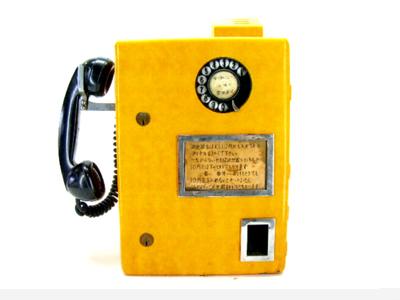 造物ダイヤル式電話機(4号)