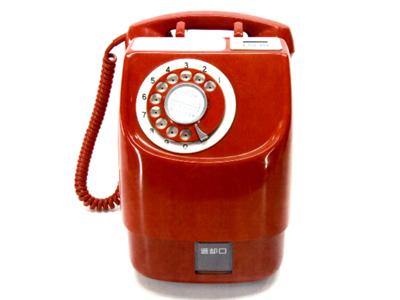 公衆電話機14